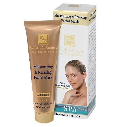 Маска Health & Beauty Moisturizing & Relaxing Facial Mask 100 мл концентрат health