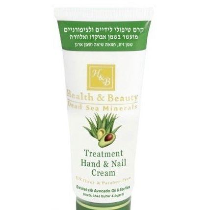 Крем Health & Beauty Treatment Hand & Nail Cream Enriched With Avocado & Aloe Vera 100 мл недорого
