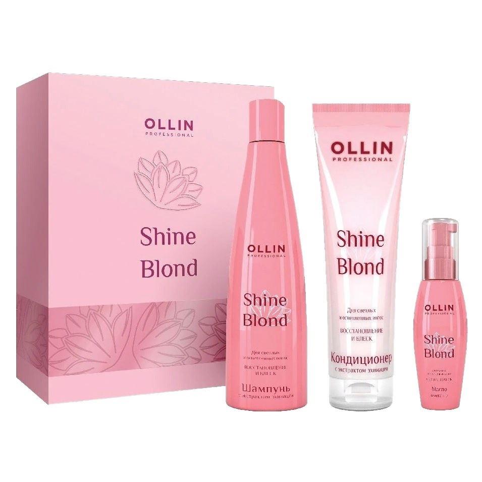 Набор: Кондиционер Ollin Professional Ollin Shine Blond Set кондиционер ollin professional argan oil shine