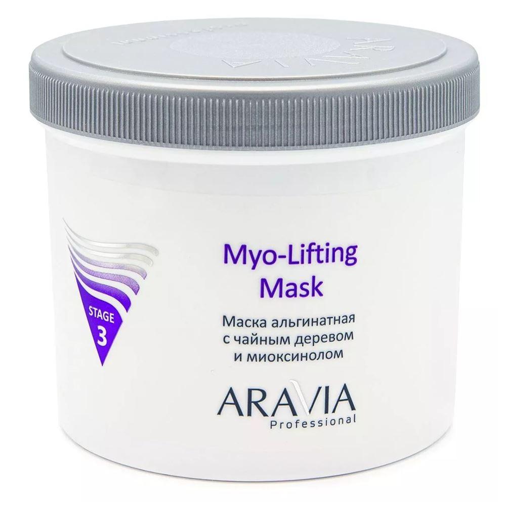 Маска Aravia Professional Myo-Lifting 550 мл маска aravia professional lift active 550 мл