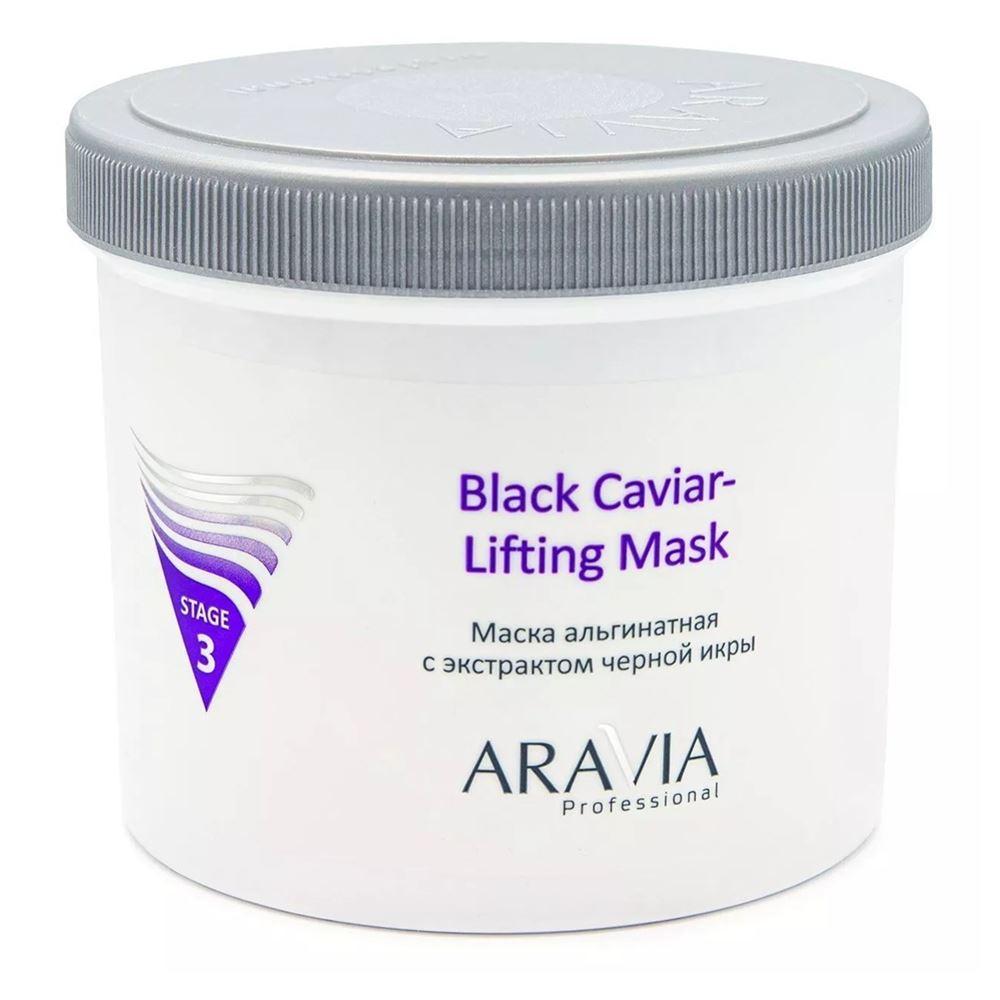 Маска Aravia Professional Black Caviar-Lifting  550 мл маска aravia professional lift active 550 мл