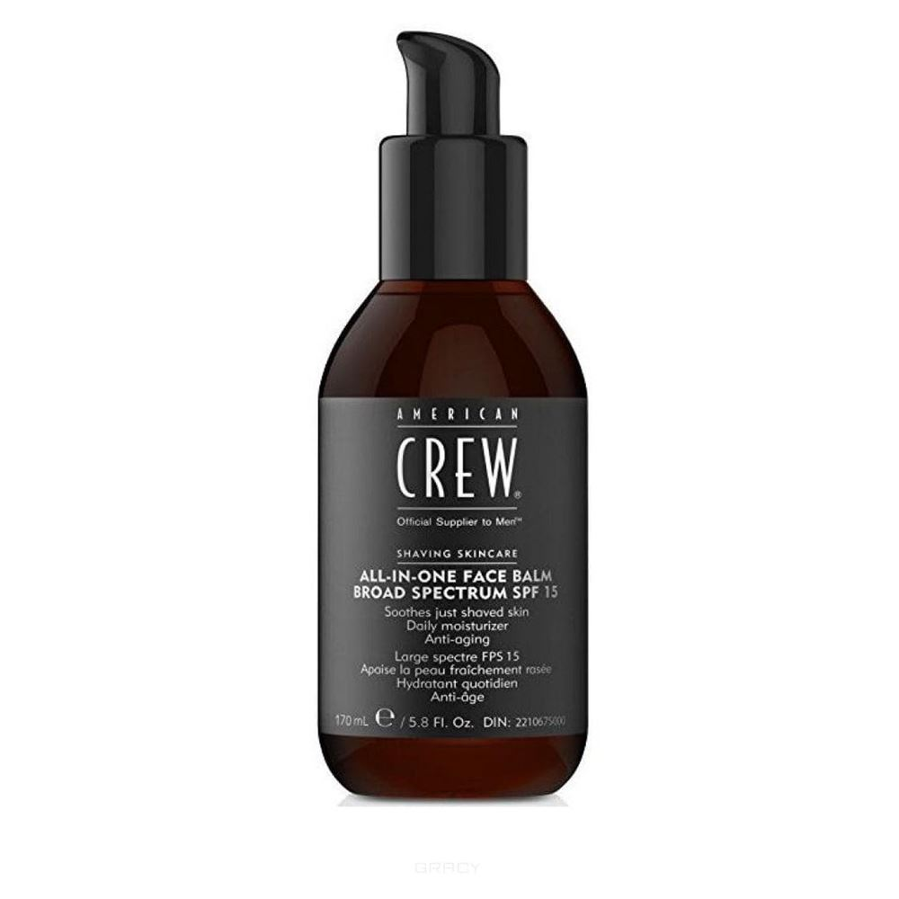 Бальзам American Crew All in One Face Balm Broad Spectrum SPF 15 170 мл бальзам depileve cerazyme dna body balm spf 15 400 мл