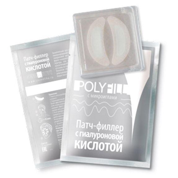 Маска Premium Патч-филлер Polyfill с гиалуроновой кислотой (4 пары по 2 шт (8 шт)) librederm патч филлер с микроиглами гиалуроновой кислоты 2