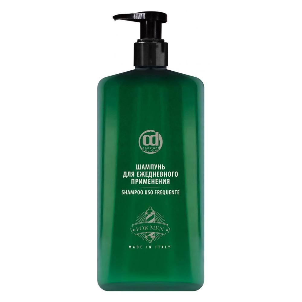 Шампунь Constant Delight Шампунь для ежедневного применения 1000 мл шампунь для волос мягкий для ежедневного применения шунгит 300 мл