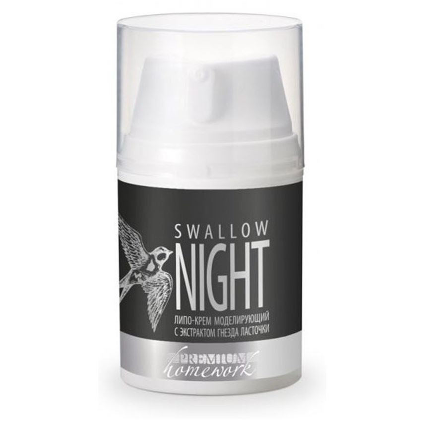 Крем Premium Липо-крем Swallow Night 50 мл tegoder крем и мусс для тела с липо глауцином tegoder lipo glaucin body glausonic tdc 23006 200 150 мл