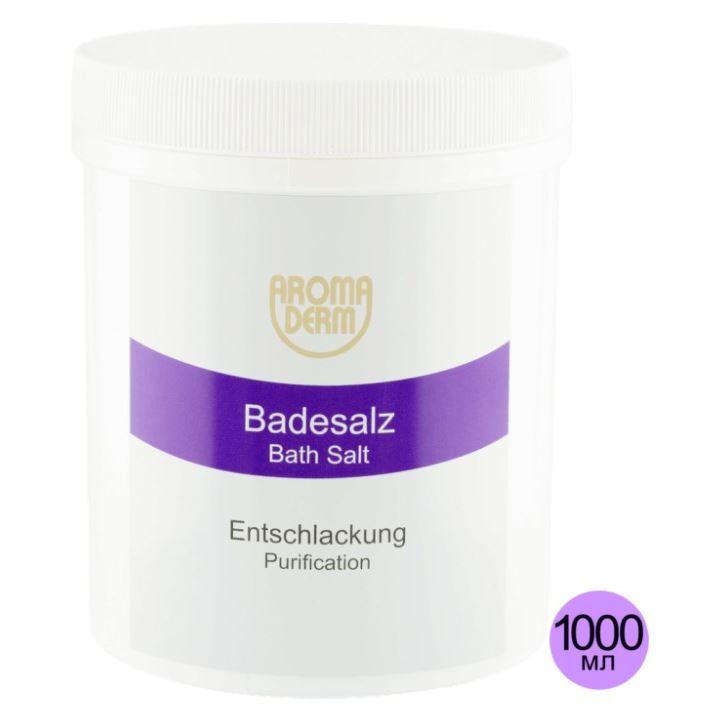 Соль для ванн STYX Соль для ванн Очищение от шлаков (400 гр) гелевые термоактивные об ртывания styx