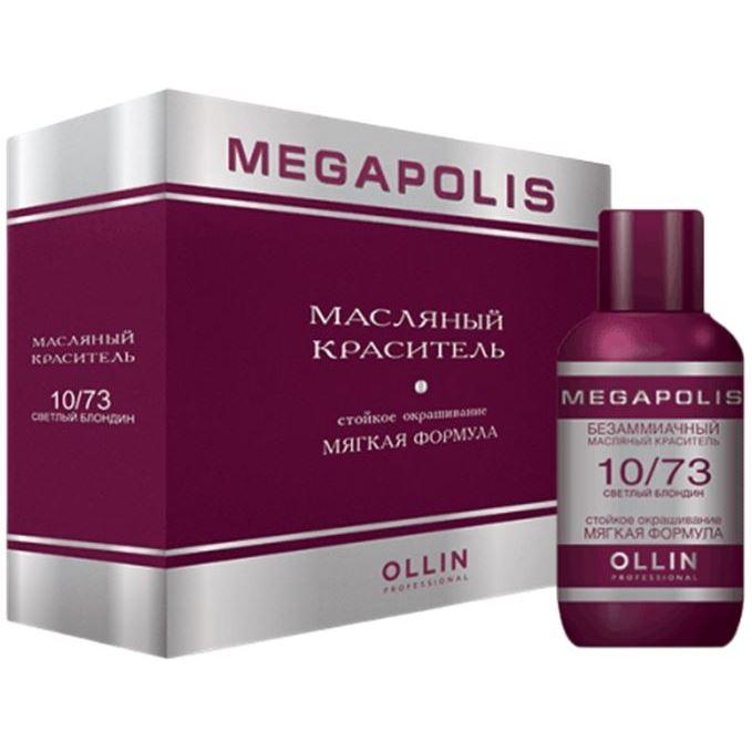 Краска для волос Ollin Professional Megapolis Oil, 3 х 50 мл (9/72)