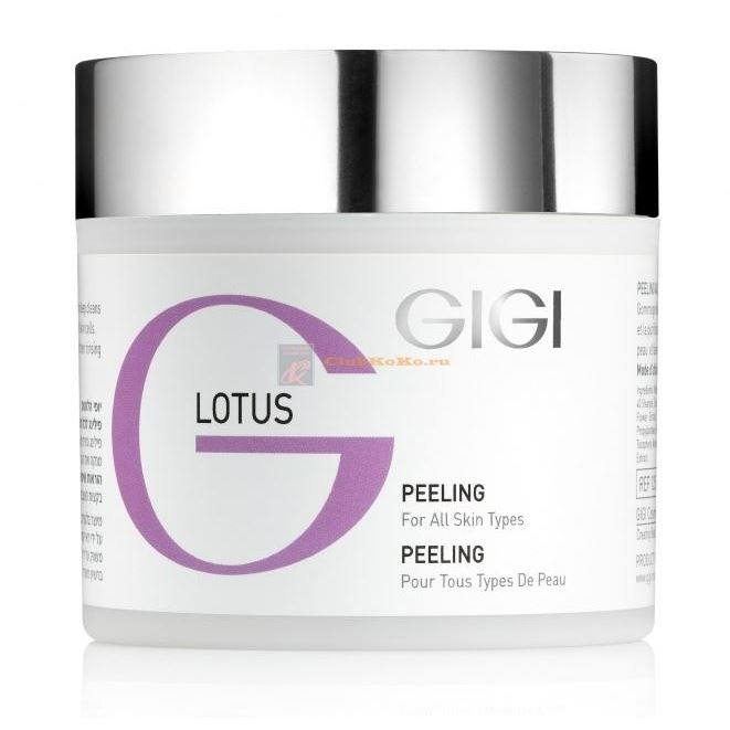 Пилинг GiGi Peeling Scrub 250 мл пилинг gigi enzimatic peeling step 2
