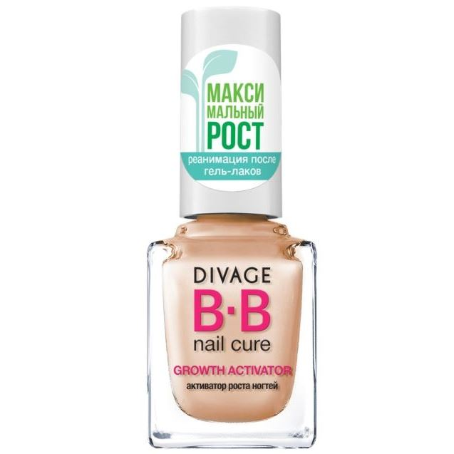 Лак Divage BB Nail Cure Growth Activator 12 мл концентрат divage bb nail cure nail polish gel remuver 120 мл