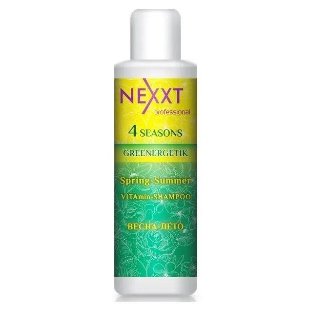Шампунь Nexxt Professional Greenergetik Spring-Sammer VITAmin-Shampoo 200 мл шампунь nexxt professional daily care shampoo 250 мл