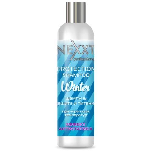 Шампунь Nexxt Professional Protection Shampoo Winter 200 мл шампунь nexxt professional daily care shampoo 250 мл