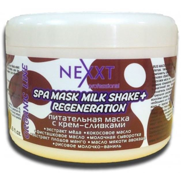 Маска Nexxt Professional Spa Mask Milk Shake+ Regeneration 500 мл