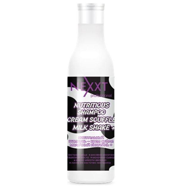 Шампунь Nexxt Professional Nutritious Shampoo Cream Souffle Milk Shake+ 500 мл крем baviphat peach shake hand cream 35 мл