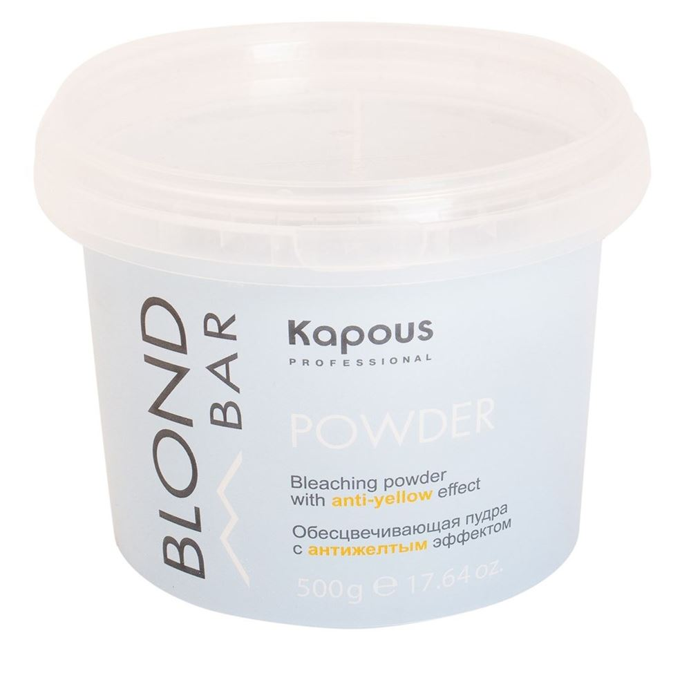 Пудра Kapous Professional Blond Bar Bleaching Powder with Anti-Yellow Effect (500 г) пудра kapous professional volume up powder hair volume trick
