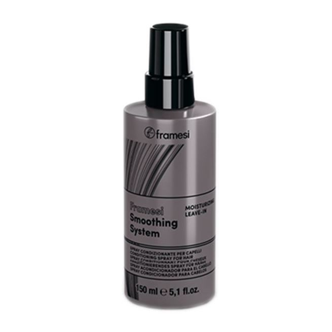 Кондиционер Framesi Moisturizing Leave-In wella professional moisturizing leave in balm