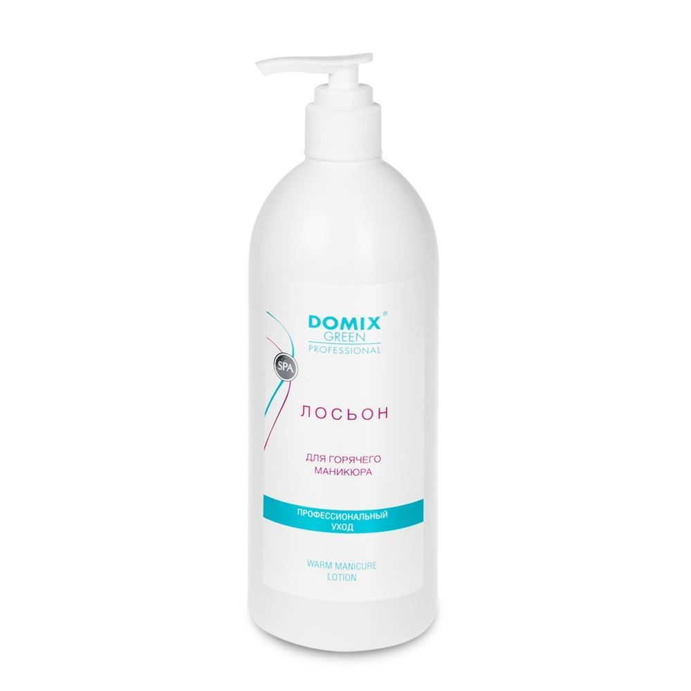 Лосьон Domix Green Professional Warm Manicure Lotion лосьон domix green professional warm manicure lotion