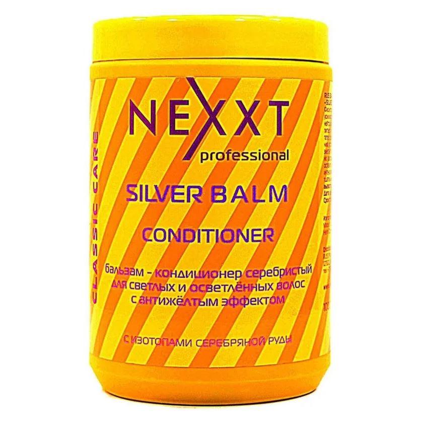 Бальзам Nexxt Professional Silver Balm Conditioner 200 мл ollin professional бальзам тонирующий для седых и осветленных волос gray and bleached hair intense profi color 200мл