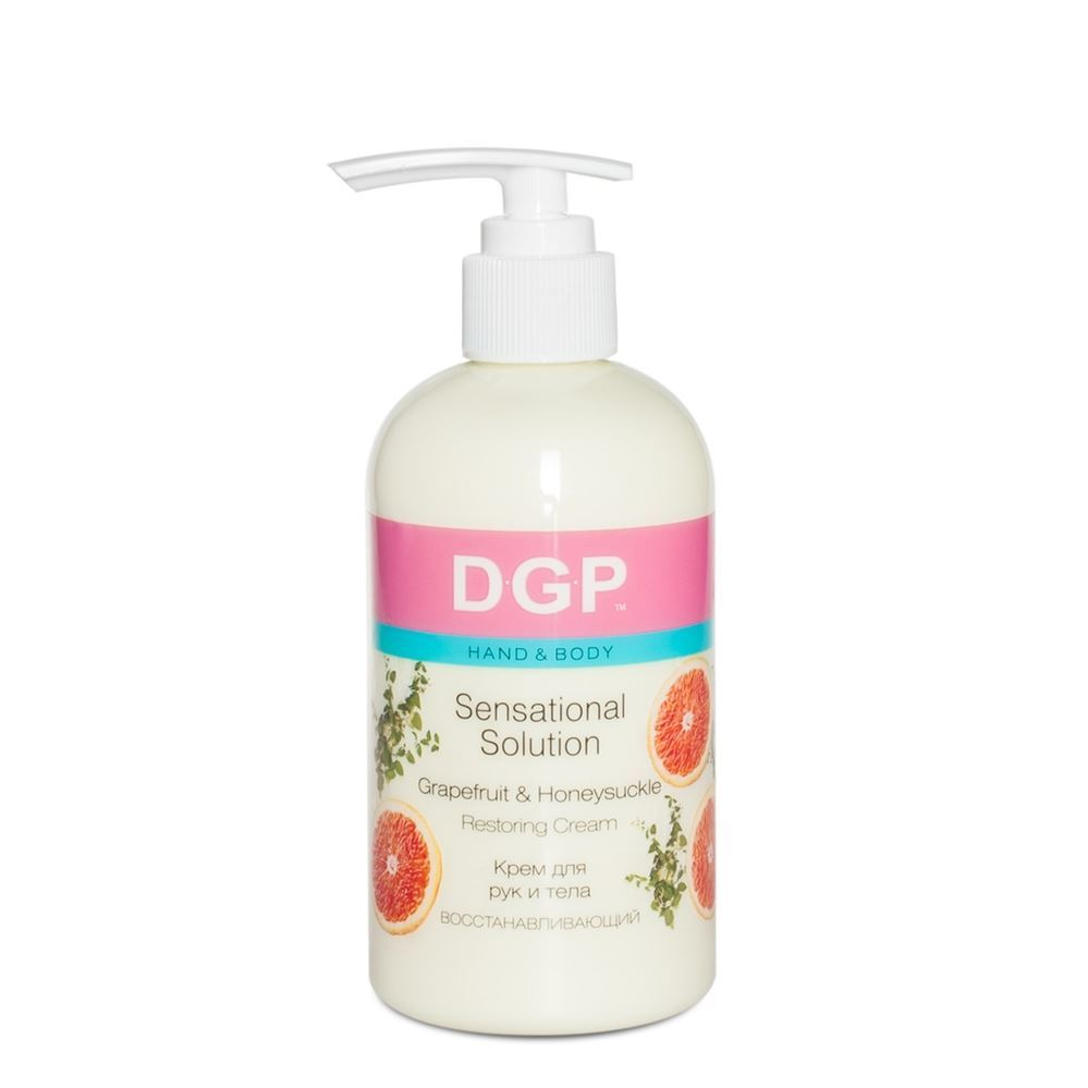 Крем Domix Green Professional Senational Solution Grapefruit & Honeysuckle Restoring Cream 260 мл жидкость domix green professional cuticle remover almond oil 75 мл