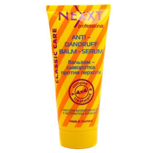 Бальзам Nexxt Professional Anti-Dandruff Balm-Serum 200 мл the yeon canola honey essential serum сыворотка с экстрактом меда канола 200 мл