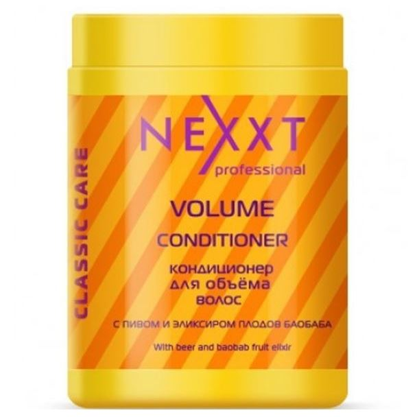 Кондиционер Nexxt Professional Volume Conditioner 200 мл schwarzkopf кондиционер пышный объем volume boost detangler 200 мл