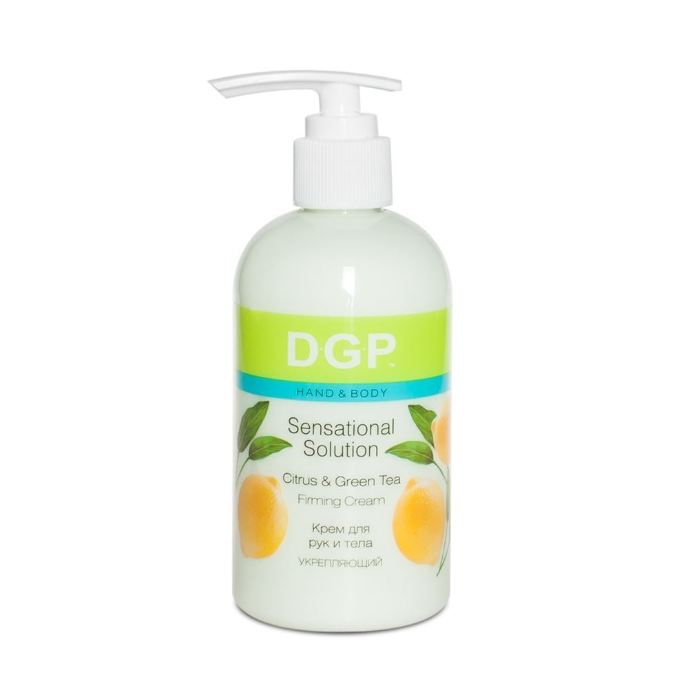 Крем Domix Green Professional Senational Solution Citrus & Green Tea Firming Cream 260 мл лак для ногтей domix green professional canceller base 17 мл