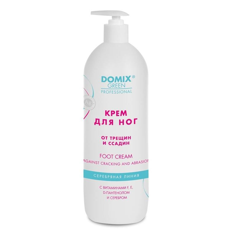 Крем Domix Green Professional Foot Cream Against Cracking And Abrasion 500 мл крем depilica professional foot cream step 5 200 мл