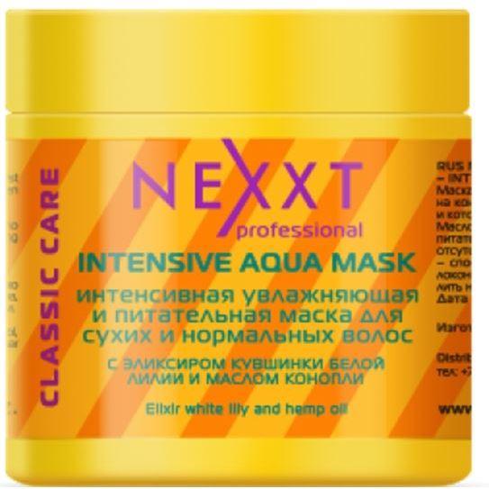 Маска Nexxt Professional Intensive Aqua Mask косметические маски artdeco увлажняющая маска с освежающим эффектомhyaluronic intensive face mask with ginkgo 50мл