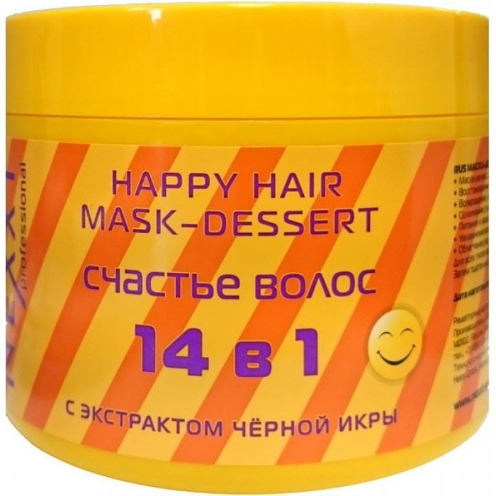 Маска Nexxt Professional Happy Hair Mask-Dessert 500 мл