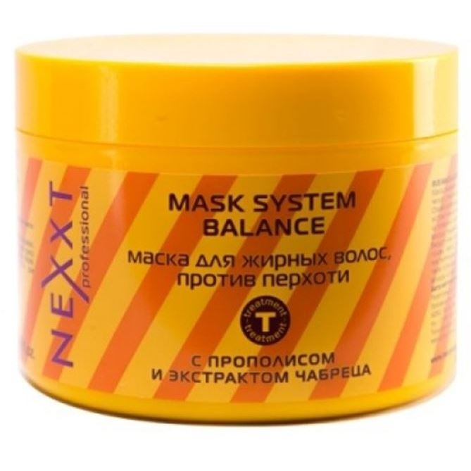 Маска Nexxt Professional Mask System Balance 500 мл маска nexxt professional keratin mask