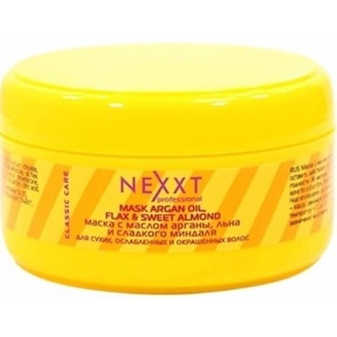 Маска Nexxt Professional Mask Argan Oil, Flax & Sweet Almond 1000 мл масло kativa morocco argan oil nuspa масло