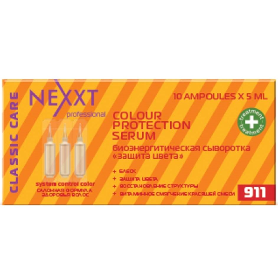 Сыворотка Nexxt Professional Colour Protection Serum 5 мл
