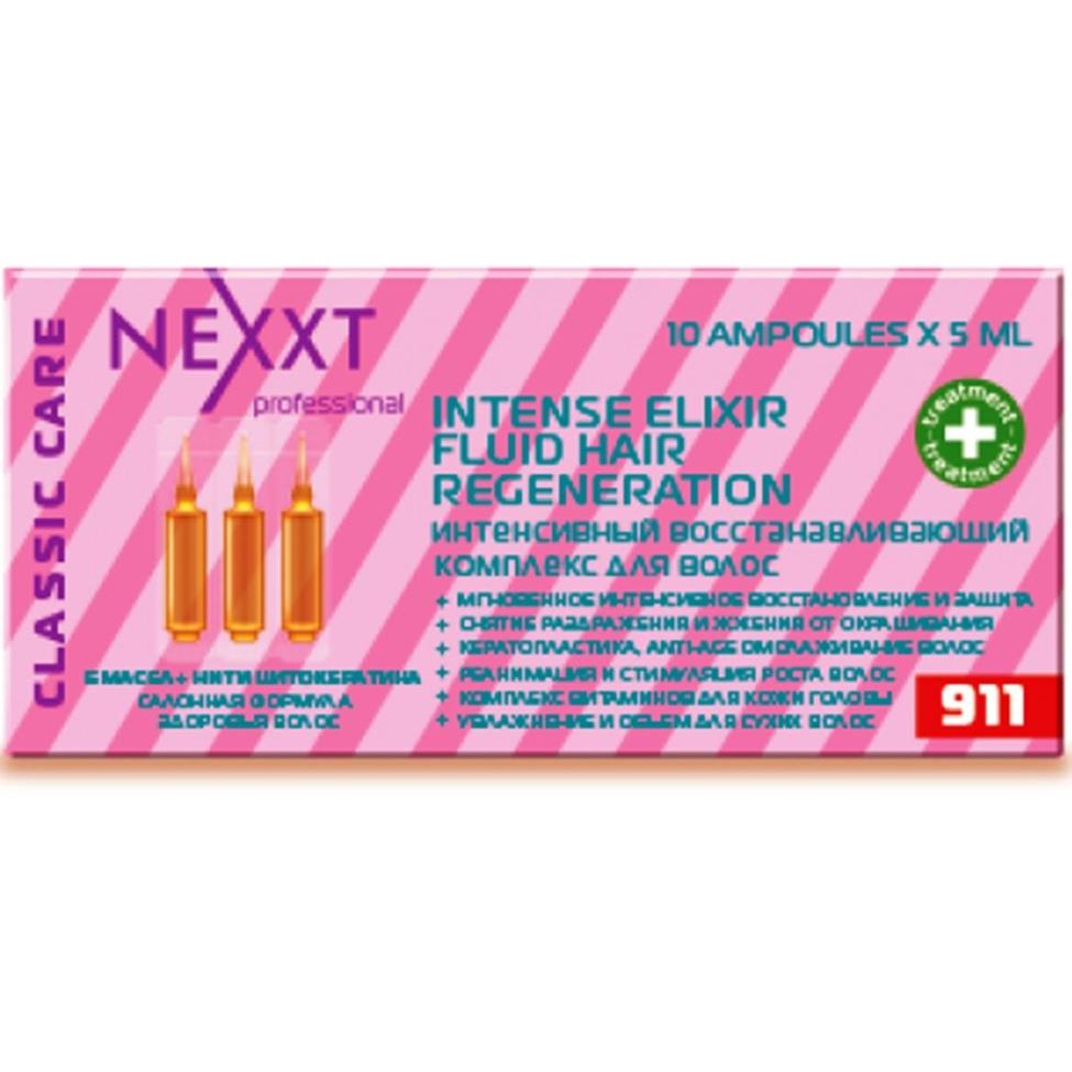 Сыворотка Nexxt Professional Intense Elixir Fluid Hair Regeneration 5 мл