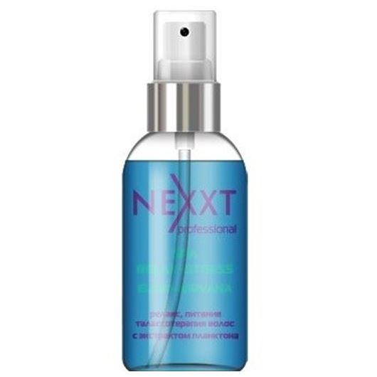 Сыворотка Nexxt Professional Spa Relax + Stress Elixir Nirvana 50 мл sea of spa крем морковный универсальный 500 мл