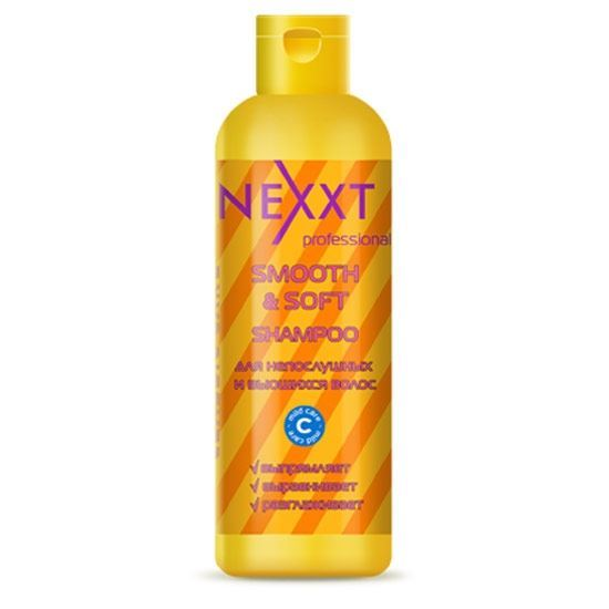 Шампунь Nexxt Professional Smooth & Soft Shampoo 250 мл nexxt professional шампунь пилинг cleansing relax 250 мл