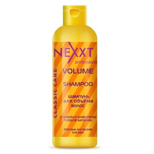 Шампунь Nexxt Professional Volume Shampoo 250 мл шампунь nexxt professional daily care shampoo 250 мл