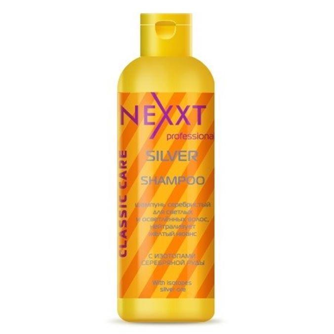 Шампунь Nexxt Professional Silver Shampoo 250 мл шампунь nexxt professional daily care shampoo 250 мл