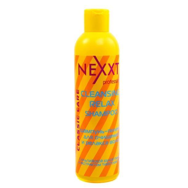 Шампунь Nexxt Professional Cleansing Relax Shampoo дешевый травяной отшелушивающий крем 68г очищение пилинг угорь
