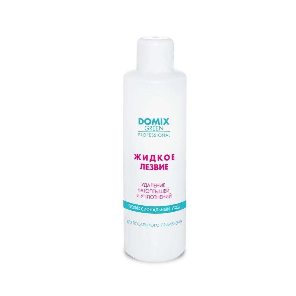 Концентрат Domix Green Professional Жидкое лезвие для удаления натоптышей  70 мл жидкость domix green professional totaldis disinfectant 200 мл