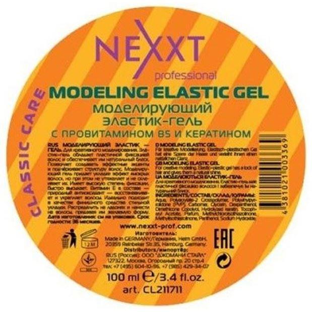 Гель Nexxt Professional Modeling Elastic Gel alldocube talk 11 mtk8321 quad core 1 3ghz tablet pc cube 10 6inch 3g phone call 1366 738 ips 1gb 16gb android 5 1