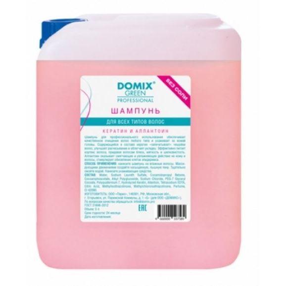 Шампунь Domix Green Professional Шампунь Без соли для всех типов волос шампунь хербал эсенсес купить в киеве