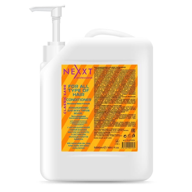 Кондиционер Nexxt Professional For All Type Of Hair Conditioner. Exclusive Salon Formula 5000 мл флюид nexxt professional hair skin color remover 125 мл