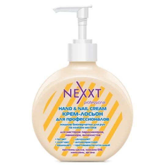 Крем Nexxt Professional Hand & Nail Cream mavala hand cream крем для рук hand cream крем для рук