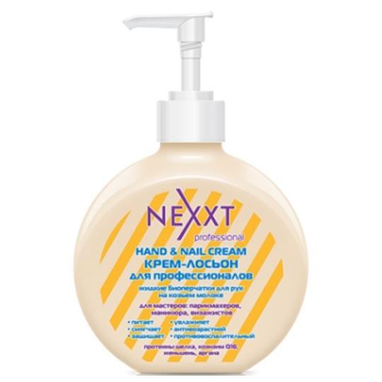 Крем Nexxt Professional Hand & Nail Cream 250 мл крем baviphat peach shake hand cream 35 мл