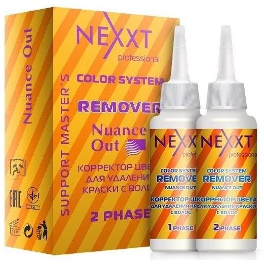 Набор: Набор Nexxt Professional Color System Remover Nuance Out