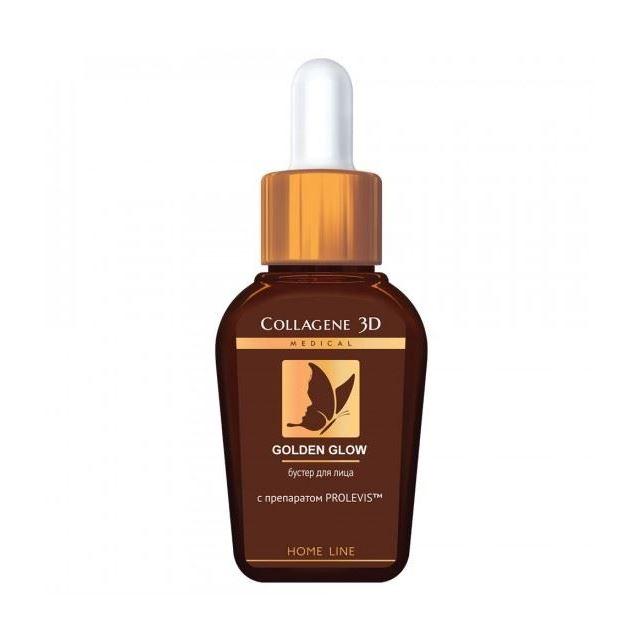 Крем Medical Collagene 3D Golden Glow Бустер для лица корректоры medical collagene 3d golden glow eye cream