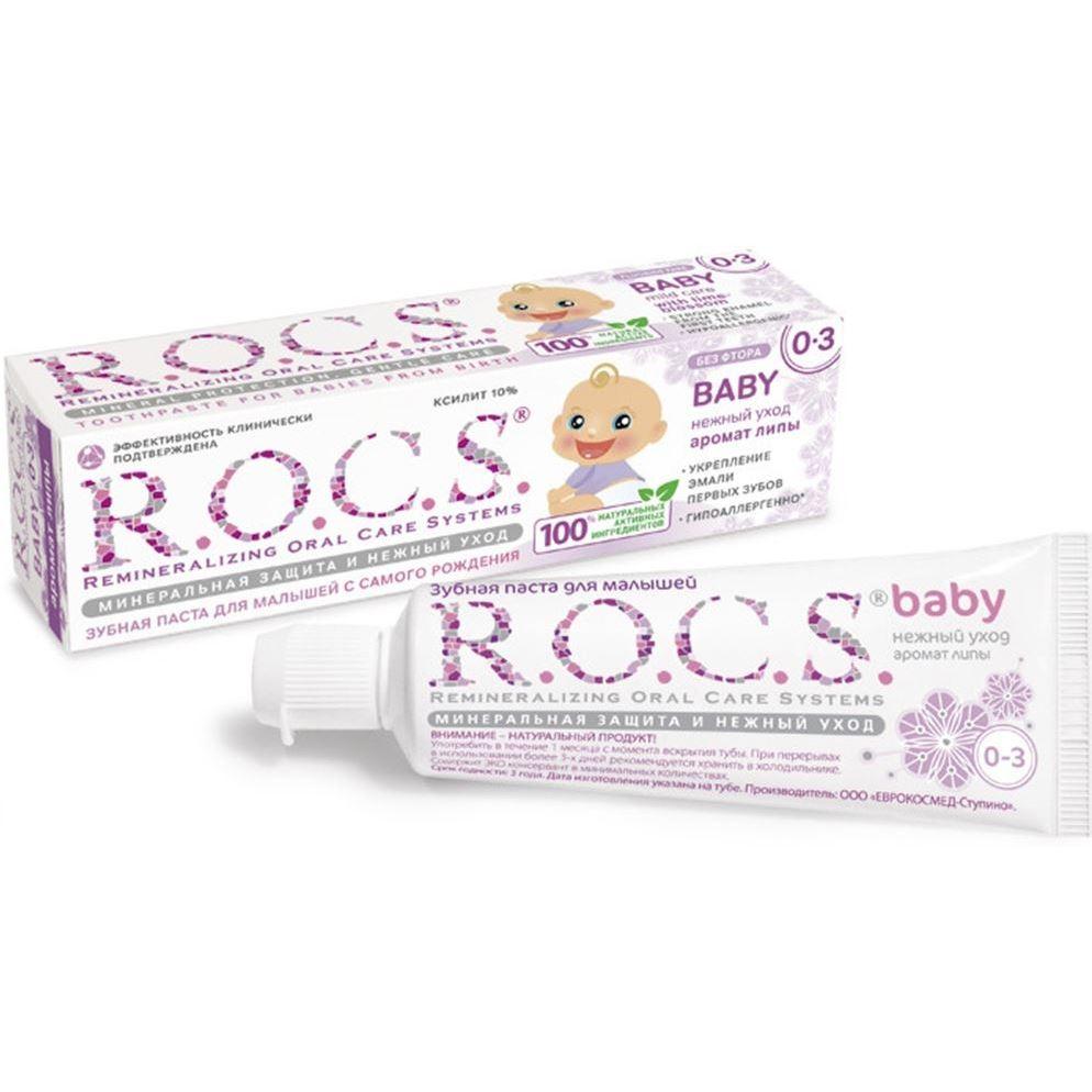 Зубная паста R.O.C.S. Baby Mild Care With Lime-Blossom (45 г) свобода зубная паста с ароматом земляники в ламин тубе в футляре disney baby свобода