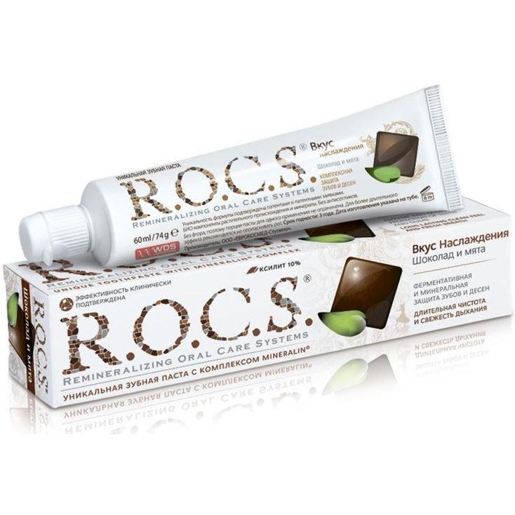 Зубная паста R.O.C.S. Taste Of Delight Chocolate And Mint (74 г) зубные пасты r o c s зубная паста шоколад и мята 74 гр