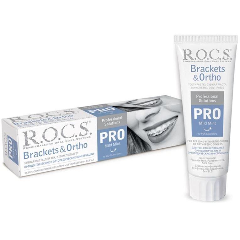 Зубная паста R.O.C.S. Brackets & Ortho  (135 г) зубная паста denivit в саранске