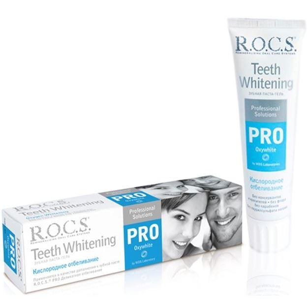 Зубная паста R.O.C.S. Oxywhite (60 г) паста флитз купить в балашихе