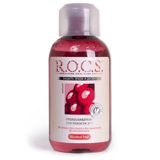 Ополаскиватель R.O.C.S. Raspberry Mouthwash кислотные красители в алматы
